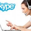 English by Phone - обучение английскому по skype
