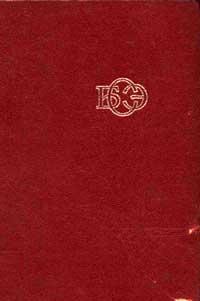 Большая советская энциклопедия, том 15 — обложка книги.