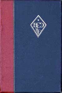 Большая советская энциклопедия, том 40 — обложка книги.