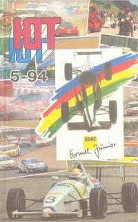Юный техник №05/1994 — обложка книги.