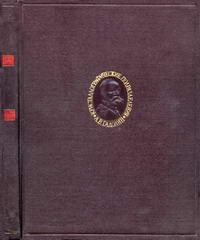 Вывод всех кристаллографических систем и их подразделений из одного общего начала — обложка книги.