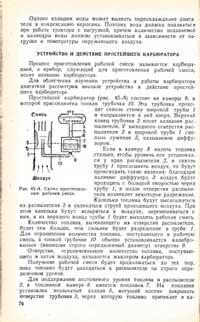 Гусеничный трактор СХТЗ-НАТИ — обложка книги.