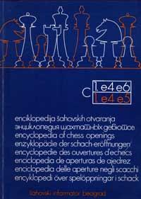 Энциклопедия шахматных дебютов, том C — обложка книги.