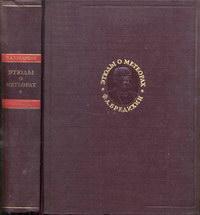 Этюды о метеорах — обложка книги.
