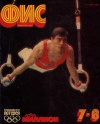Физкультура и спорт №07-08/1992 — обложка книги.