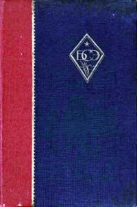 Большая советская энциклопедия, том 32 — обложка книги.