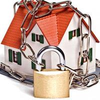 Дом под надежной защитой.