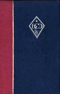 Большая советская энциклопедия, том 29 — обложка книги.