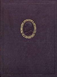 Физиология движений и активность — обложка книги.