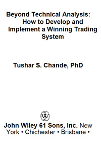Beyond Technical Analysis: How to Develop and Implement a Winning Trading System — обложка книги.