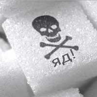 Страшилка про сахар.
